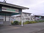 20100704_Omotyanomachi_Station.jpg