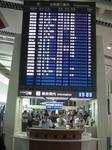 20100831-FlightInformation.jpg