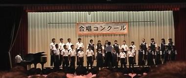 20130919_ChorusContest_1st.jpg