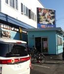 20140103-ShopIwabuchiSports.jpg