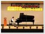 20141228-PianoRecital2.JPG