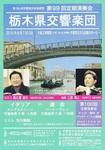 20150428-TochikyoLeaf.jpg