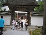 20070827-zuiganji.JPG