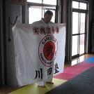 20080405-SymbolFlag.JPG