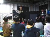 20081221_KarateYearEnd1.JPG
