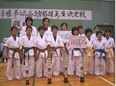 20090628_Karatedo.jpg