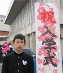 20110408-EntranceCeremony.JPG