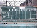 20120603-Score.JPG