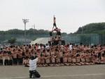 20120623-GymnasticFormation.JPG