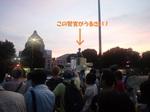 20120727-demonstration.JPG