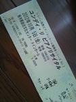 20120919-Yundi_Li_Cancellation.JPG