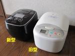 20140709-RiceCooker.JPG