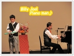 20141228-PianoRecital1.JPG
