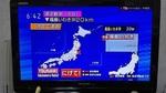 20161122-quake.jpg