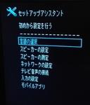20181024-AVR-X1500H.jpg