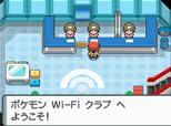 Pokemon_Wi-Fi.jpg